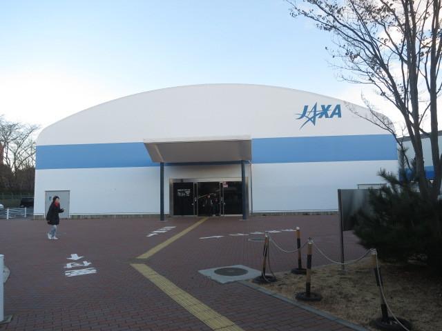 1.0JAXA.JPG