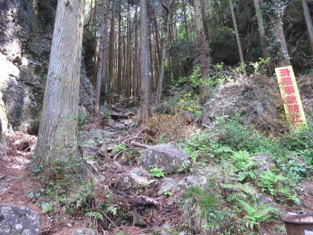 2.0滝コース.JPG