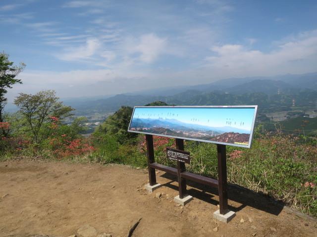 2.2御岳山.JPG