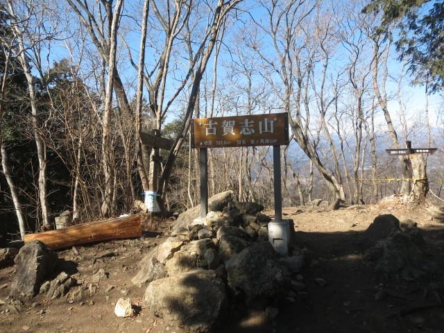2.8古賀志山.JPG