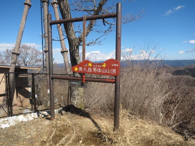 4.0男体山頂.JPG