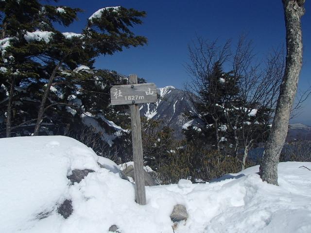 3.3社山.JPG