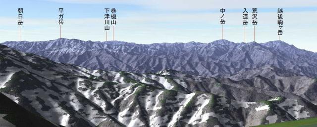4.9平ヶ岳~越駒.jpg