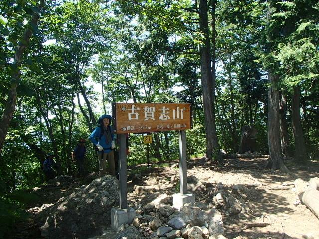 5.2古賀志山.JPG